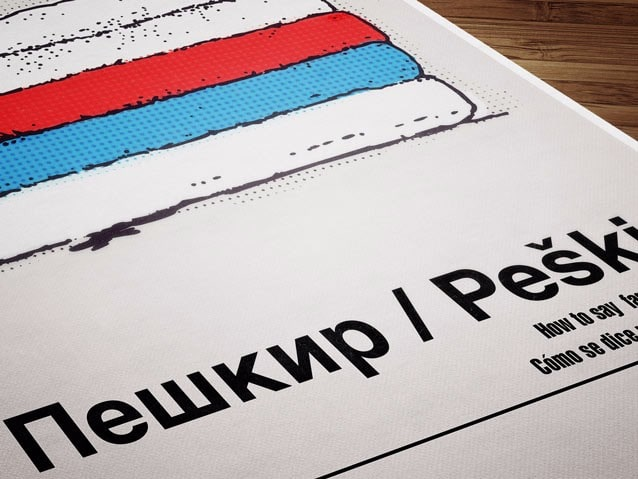 Partial photograph of a poster with Peškir drawing.